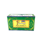 Satya Natural Patchouli Incense Sticks